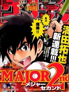 棒球大联盟2nd<br/><strong style='color:red;'>更新到第125话</strong>